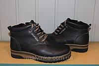 Ботинки мужские кожаные на меху 40-45 р.