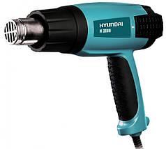 Фен технический Hyundai H 2000