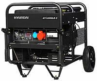 Бензиновый генератор Hyundai HY 12000LE-3 (Бесплатная доставка по Украине)