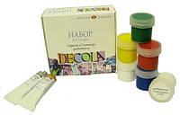 Набор красок по ткани 5 цветов по 20мл с 2 контурами и разбавителем, Decola