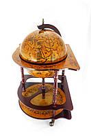 Глобус бар угловой 420мм коричневый 42014R, фото 1