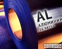 Алюминиевые скрепы