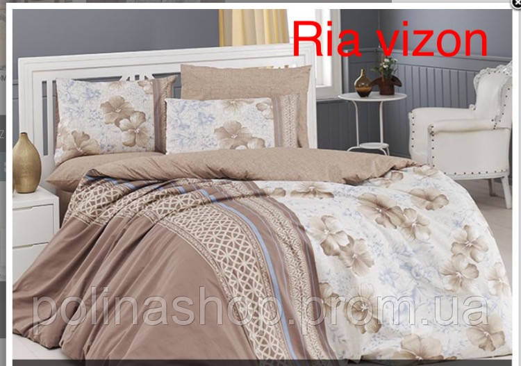 """Комплект постельного белья FIRST CHOICE Ранфорс """"Ria!"""" vizon Евро"""