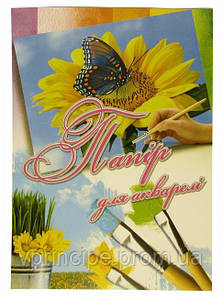 Бумага для акварели А4, размер 210*297мм, 10 листов в картонной папке,  Гознак 200г/м2,  Харьков