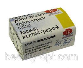 Краска акварельная художественная 201 кадмий желтый средний, 2,5мл, кювет