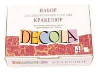 Набор акриловых красок  Decola с кракелюрным лаком 20 мл 4 цвета