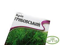 Укроп Грибовский 20г