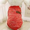 Толстовка - свитер для собак S красная