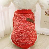 Толстовка - свитер для собак S красная, фото 1
