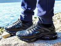 Мужские зимние кроссовки Nike Air Max Tn