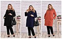 Зимние пальто королевского размера 60-74
