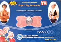 Электростимулятор Бабочка Большая (Super Big Butterfly), фото 1