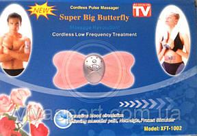 Электростимулятор Бабочка Большая (Super Big Butterfly)