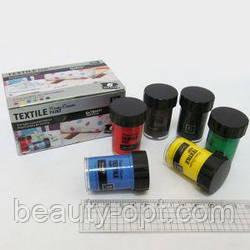 Краски для одежды набор  6 цветов по 18 мл