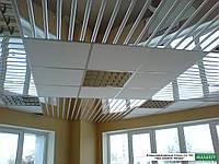 Реечный потолок ( Зеркало-С1 + Белый 9003)