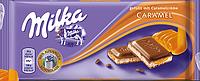 Шоколад MILKA Caramel-cream 100г Карамельный крем