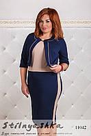 Платье-обманка Болеро большого размера синее с бежевым