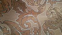 Торонто Dream Gold ткань мебельная Турция