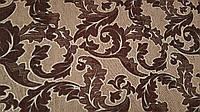 Торонто Dream коричневый ткань мебельная Турция