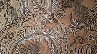 Торонто Sky Gold ткань мебельная Турция