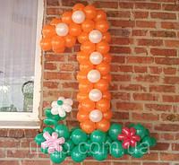 Цифра один из воздушных шариков, фото 1