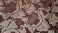 Торонто Sky коричневый ткань мебельная Турция