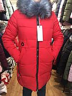 Зимняя курточка. Норма + батал!