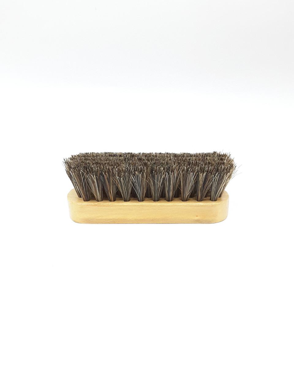 Обувная щетка из конского волоса 12 см
