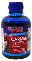 Чернила Canon Carmen (Cyan)(СU/C)