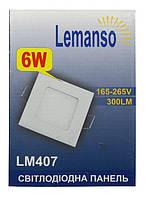 Лампа led  6Вт 4500K 230В 300Lm Lemanso LM407(квадратная)