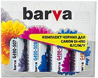 Комплект для заправки картриджей Barva для Canon Pixma GI490 B/C/M/Y (4*90г) CG490-090-MP
