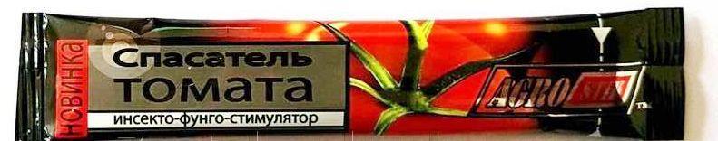 Инсектицид Спасатель томатов, стик 3 г (лучшая цена оптом и в розницу)