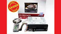 1din Магнитола Pioneer 712 GPS+DVD+USB+TV+Bluetooth