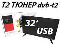 "Новый Led телевизор Handel 32"" Т2 тюнер,HD Ready,dvb-t2"