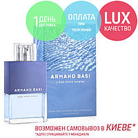 Armand Basi L'Eau. Eau De Toilette 75 ml / Мужская туалетная вода Арманд Баси Бази Лью 75 мл