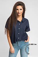 Классическая рубашка 3-909  Ан Код:532441126