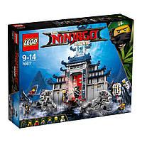 ХрамПоследнеговеликогооружия, LEGO (70617)