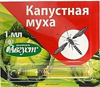 Инсектицид Капустная муха 1 мл (лучшая цена оптом и в розницу)