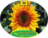 Семена подсолнечника Лимит 105-110 дн. под Евро Лайтинг