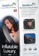 Надувная подушка для путешествий Travel Rest (Тревел Рест), фото 1