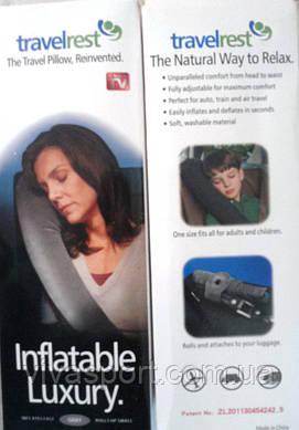 Надувная подушка для путешествий Travel Rest (Тревел Рест)