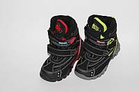 Ботинки для мальчиков Super Gear В207 (24-29)