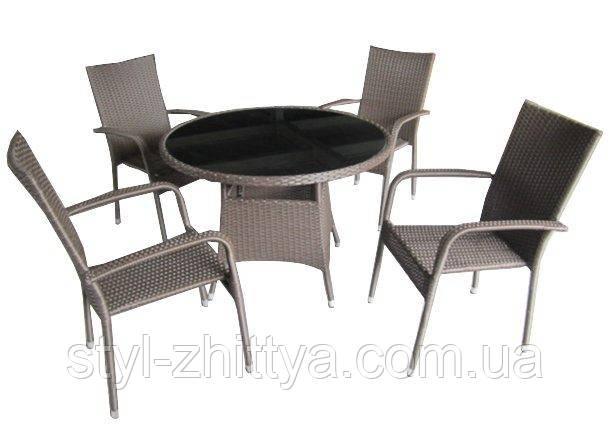 Меблі з ротангу LUIZA. Стіл 105 см + 4 крісла