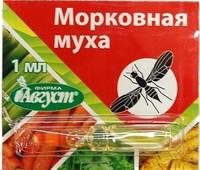 Инсектицид Морковная муха 1 мл (лучшая цена оптом и в розницу)