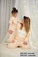FAMILY LOOK Костюм махровый женский 2061 НР Код:536214506