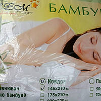 Качественное полуторное одеяло ТМ ШЕМ Бамбук