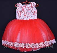 """Нарядное детское платье """"Татьяна"""". 3-4 года.Красное."""