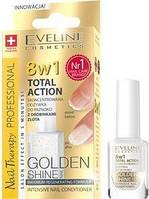 Eveline Cosmetics 12 мл NAIL THERAPY PROFESSIONAL: 8в1 Комплексная регенирации - Здоровые ногти GOLDEN SHINE N