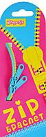 Браслет детский зиппер 18см, двухцветный, mix неон
