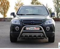 Кенгурятник Chevrolet Captiva 2006-2011 (WT003 нерж) Ø50